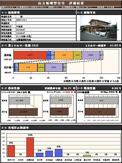 ファイル 124-2.jpg
