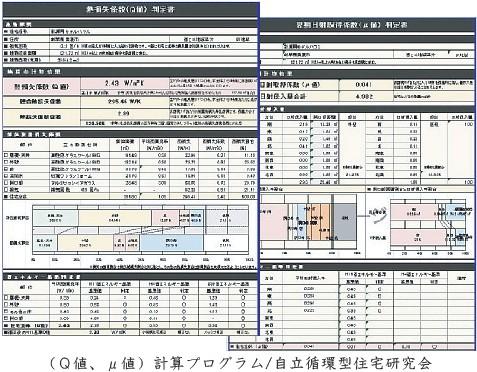 ファイル 137-4.jpg