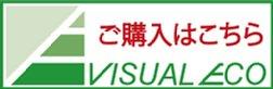 ファイル 247-10.jpg