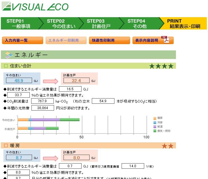 ファイル 247-2.jpg